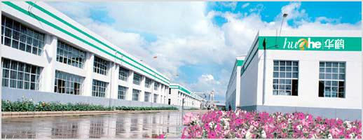 华鹤门业生产基地